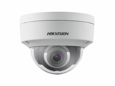 IP Видеокамера Hikvision DS-2CD2123G0-IS (2.8 мм)