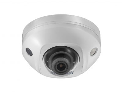 IP Видеокамера Hikvision DS-2CD3545FWD-IS (4 мм)