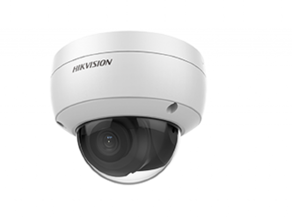 IP Видеокамера Hikvision DS-2CD2123G0-IU (4 мм)